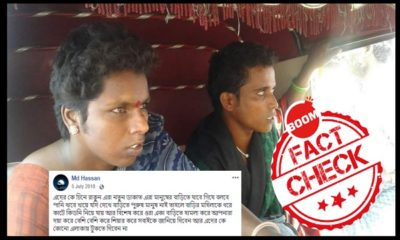 Old Image Revived In Bangladesh To Spread Organ Harvesting Rumours
