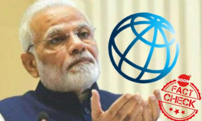 No, World Bank Did Not Name Modi As The PM Who Borrowed The Most Since 1947