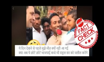 Was Rahul Gandhi insulted by a young boy in Amethi?