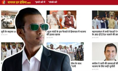 An Interview With 'Viral In India' Founder Abhishek Mishra