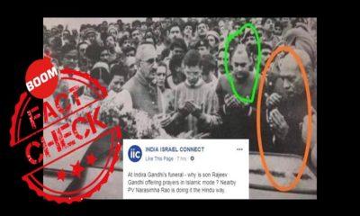 Photo Of Rajiv Gandhi And Narasimha Rao at Bacha Khan funeral