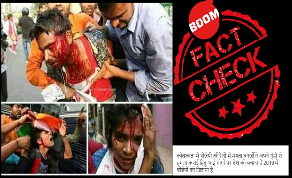 did-tmc-workers-attack-hindus-during-bjps-kolkata-rally