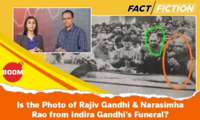 Is-the-Photo-of-Rajiv-Gandhi-&-Narasimha-Rao-from-Indira-Gandhi's-Funeral