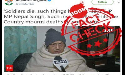 BJP MP Nepal Singh