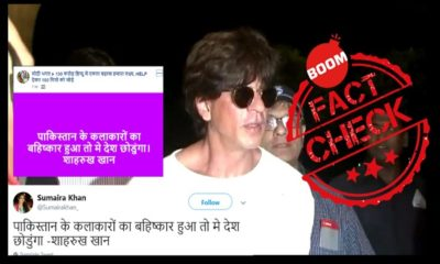 No, Shah Rukh Khan Did Not Threaten To Leave India If Pak Artists Are Boycotted