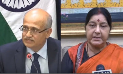 Balakot Strike - Sushma and Gokhle Statement