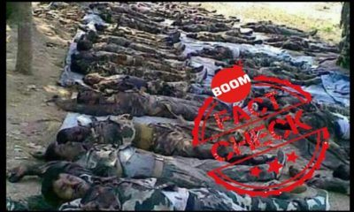 Old Photo From 2010 Dantewada Attack Resurfaces As Pulwama