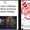 Uri Movie Has Not Been Declared Tax Free In Pakistan