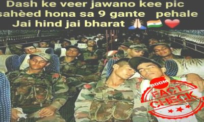 Image of soldiers fakely shared as martyrs