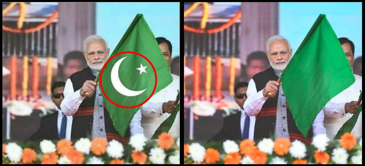 Comparison of doctored image of modi and real image by doordarshan
