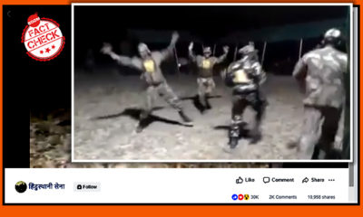 Group of soldiers dancing at 4.30 am