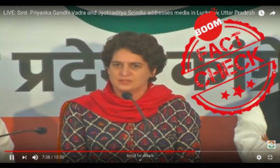 Featured image of Priyanka Gandhi Vadra press conference Pulwama