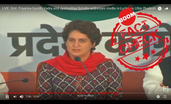 Featured image of Priyanka Gandhi Vadra press conference Pulwama