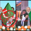 Doctored Image Of PM Modi holding Islamic flag Goes Viral