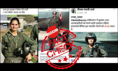 Photos Of Female IAF Pilots Go Viral With False Claims