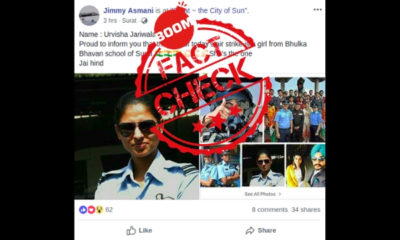 No, This Is Not The Pilot Who Carried Out The IAF Air Strike