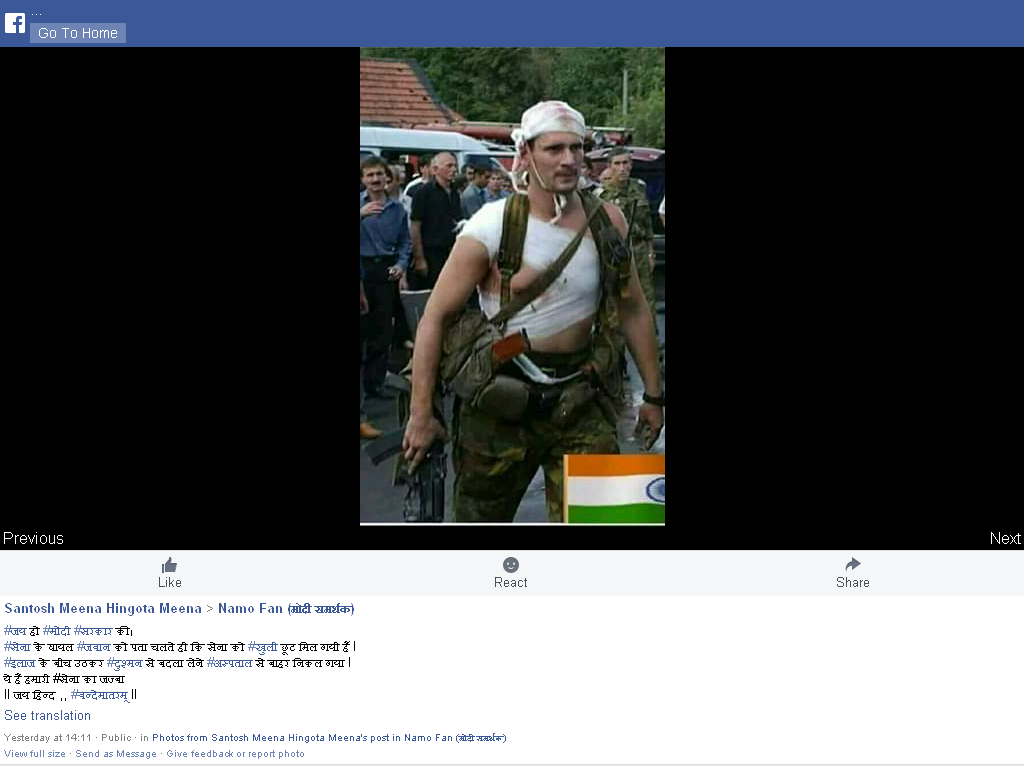 Screenshot of an archived version of a Facebook post claiming that Russian soldier is Indian jawan
