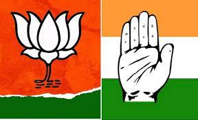 Bjp congress logos