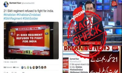 Pak News Channel Reports Fake News That Sikh Regiment Refused To Fight For India