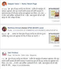 800 Cr  Kumbh Scam satire article being shared widely on Facebook