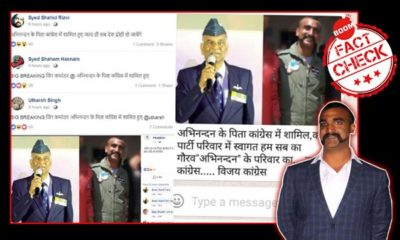 Fake News Of Abhinandan Varthaman's Father Joining Congress Goes Viral
