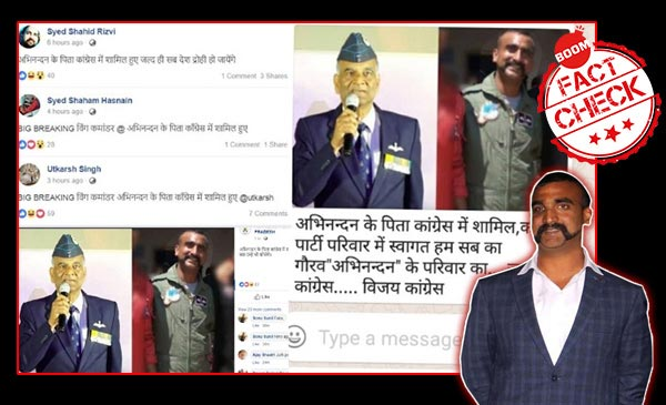 Fake News Of Abhinandan Varthaman's Father Joining Congress Goes Viral