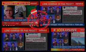 Lone Gunman Or Pak Proxy'