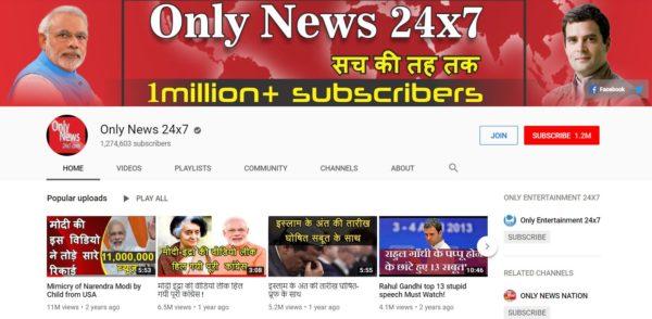 only news 24x7