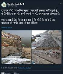 RJD tweet on criticising PM Modi on cleanliness of Ganga river