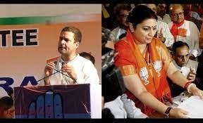 Image shows Rahul Gandhi and Smriti Irani