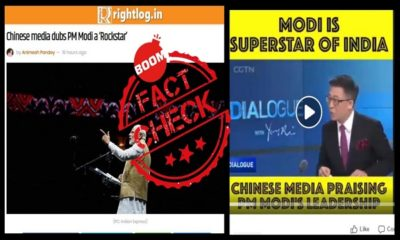 Did Chinese Media Call PM Modi A 'Rockstar' In The Backdrop Of Abhinandan's Release?