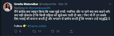 Tweet by fake a/c @reallyurmila