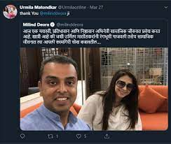 Tweet by fake a/c @reallyurmila on attending a program