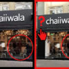 Viral Pic Of The 'Chaiiwala' Signboard With Abhinandan Is Fake