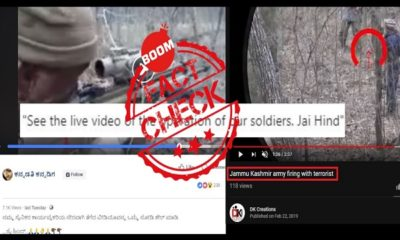 Mock Ambush Video Falsely Shared As Indian Army Ops