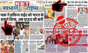 Satire In The Time Of Fake News Navbharat Times Holi Special