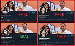 Title image of fake Urmila Matondkar Twitter accounts