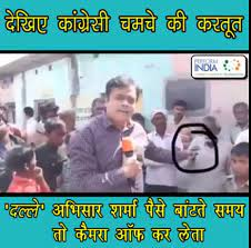 Abhisar sharma giving money