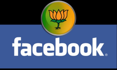 Image of Facebook and BJP Logo
