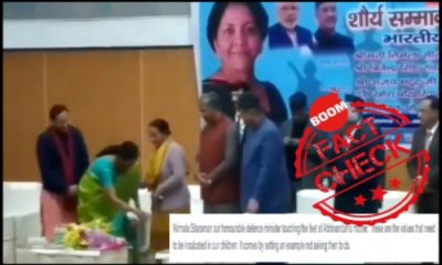 Video Of Nirmala Sitharaman Touch The Feet Of Slain Jawan's Mother Viral With False Claim