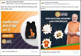 Image shows Facebook ad disclaimer for My First Vote With Modi ads