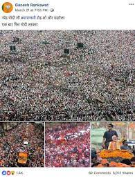 """The screenshot of the post showing four photos with the caption in Hindi that translates to, """"Narendra Modi's road show and maha rally...once again Modi Government"""""""