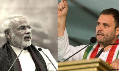 PM Modi and Rahul Gandhi - 2019 Lok Sabha Elections