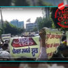 Sant rampal protests