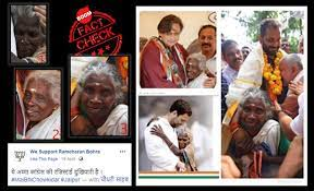 Fake, Old woman, Congress, Facebook