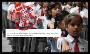 Video Of A Swachh Bharat Pledge Passed Off As Students Taking A Pledge Against BJP | BOOM