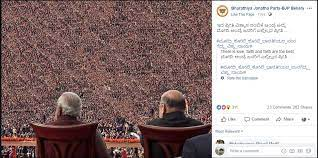 Facebook post of the photoshopped photo