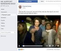 Facebook post on Priyanka Gandhi with false claims