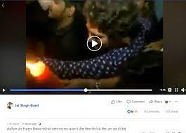 Facebook post on Priyanka with false claim in We support narendra modi group