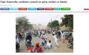 Hindustan times report on attack on Akali Dal